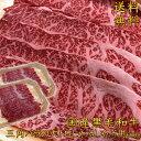 【送料無料】しゃぶしゃぶ 和牛 A5A4等級使用 国産黒毛和牛三角バラ大トロしゃぶしゃぶ用600g 牛肉 贈答にも すき焼 肉