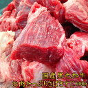 牛すじ 国産黒毛和牛A4A5等級のみ さばき和牛すじ600g 煮込み専用 カレー すじ煮込み ビーフシチュー 和牛すね 和…