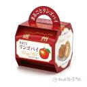 信州まるごとリンゴパイ【DM便不可】