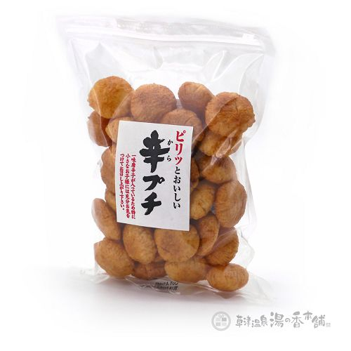 ピリッとおいしい 辛プチ せんべい 150g【DM便不可】