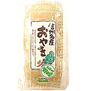 (クール冷凍商品)信州名産 信州そばおやき 野沢菜 3個(ネコポス・宅急便コンパクト不可)