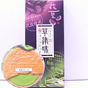 熊笹&花豆使用 草津味 ゴーフレット 10枚入(ネコポス・宅急便コンパクト不可)