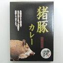 上州名物 猪豚カレー 上野村の味 220g