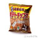 群馬 正田醤油使用 ポテトチップス しょうゆ味【DM便不可】