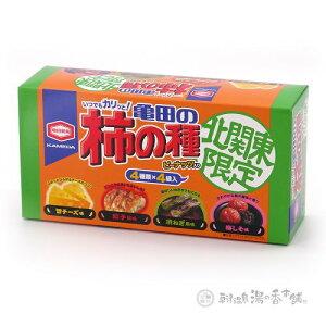 北関東限定 亀田の柿の種 4種類x4袋入(旨チーズ・餃子風味・焼ねぎ・梅しそ)(ネコポス・宅急便コンパクト不可)