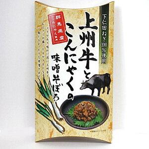 下仁田ねぎ100%使用 上州牛とこんにゃくの味噌そぼろ