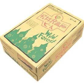 地ビール 軽井沢高原ビール ワイルドフォレスト 350ml 24本入ケース(ネコポス・宅急便コンパクト不可)