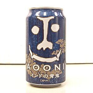 インドの青鬼 ビール 350ml(ネコポス・宅急便コンパクト不可)