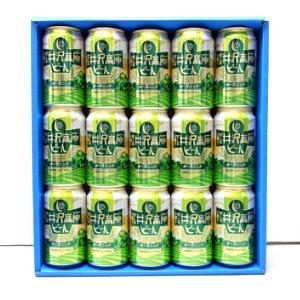 地ビール 軽井沢高原ビール オーガニック 350mlx15本(ネコポス・宅急便コンパクト不可)