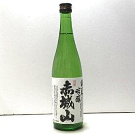 日本酒 純米吟醸 赤城山 720ml(ネコポス・宅急便コンパクト不可)