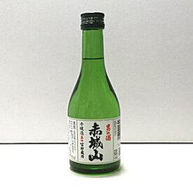 男の酒 赤城山 300ml(ネコポス・宅急便コンパクト不可)