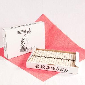 島原手延うどん 藤の糸 2kg(50g×40束)【20食分】