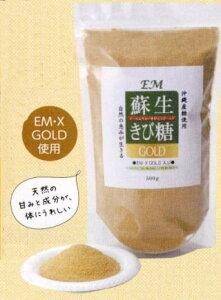 EM 蘇生 きび糖 GOLD 500g [EM菌、きび糖、砂糖,等販売]