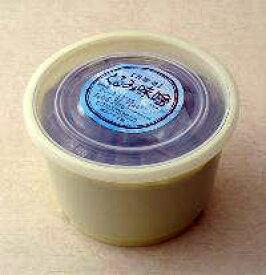白山くるみ味噌「甘」1kg「お徳用」