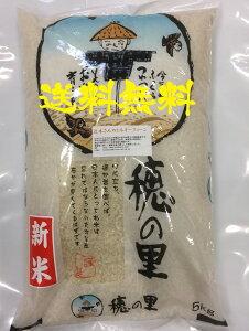送料無料 お米 5kg 令和2年産 新米 辻本さんのミルキークイーン 白米・玄米・5分づき精米 からお選びください 天皇献上米