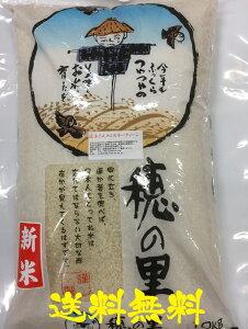 送料無料 お米 15kg 令和2年産 新米 白米 玄米 5分づき からお選びください 辻本さんのミルキークイーン 天皇献上米