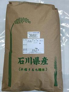 辻本さんの特別栽培米こしひかり 15kg 「白米」「食用玄米」「5分搗き精米」【令和2年産 新米 】送料無料