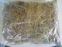 【送料無料】「無農薬米・有機栽培米 の無選別細かくカット稲藁 2kg宅配便[10cm前後カット稲藁、稲わら、稲ワラ、わ…