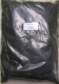 送料無料 もみがら 燻炭 くんたん 1.5kg(約15L)[籾殻 もみ殻 モミガラ、燻炭 くんたん くん炭 燻たん ,等販売]