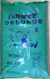 【送料無料】EM発酵堆肥 牛糞堆肥土もりもり君 14kg[EM菌、牛糞、堆肥、等販売]