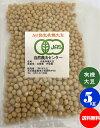 送料無料 有機大豆《JAS》5kg[有機大豆、有機栽培大豆、オーガニック、JAS,有機、大豆、自然農法無農薬・有機大豆の販売] 令和元年産