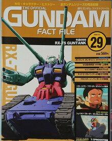 週刊ガンダム・ファクトファイル No.29 2005年5月3日号 /小河原和世 /〈大型本〉【中古】afb