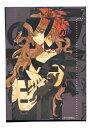 『送料無料!』オリジナル -夜の大法則- /九重 /〈女性向同人誌〉【中古】afb ※auktn 10P13Jan12