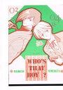 『送料無料!』ガンダムW -WHO'S THAT BOY?- /理想国家論/毎日骨太 /〈女性向同人誌〉【中古】afb ※auktn 10P13Jan12