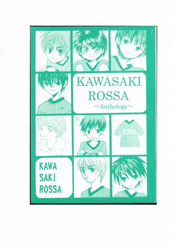 ホイッスル -KAWASAKI ROSSA- /主催:パイナップル大福 /〈女性向同人誌〉【中古】afb