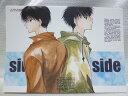 ホイッスル -side by side- /Fleeting /〈女性向同人誌〉【中古】afb