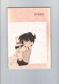 名探偵コナン -puppy- /まりおねっと /〈女性向同人誌〉【中古】afb