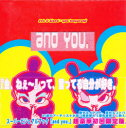 and you. /ユウコヤナギ /〈単行本〉【中古】afb