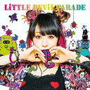 『送料無料!』LiTTLE DEViL PARADE(初回生産限定盤)/LiSA/〈CD〉【中古】afb※10P03Dec16