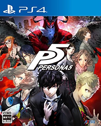 『送料無料!』ペルソナ5 /[PlayStation 4] /〈GAME〉【中古】afb※10P03Dec16