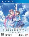 『送料無料!』BLUE REFLECTION 幻に舞う少女の剣[PlayStation Vita] / /〈GAME〉【中古】afb※10P03Dec16