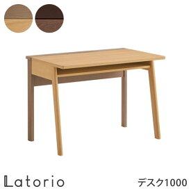 学習デスク 幅100cm ラトリオ Latorio デスク1000 86NC1D-WH77 86NC1D-WH78 オカムラ
