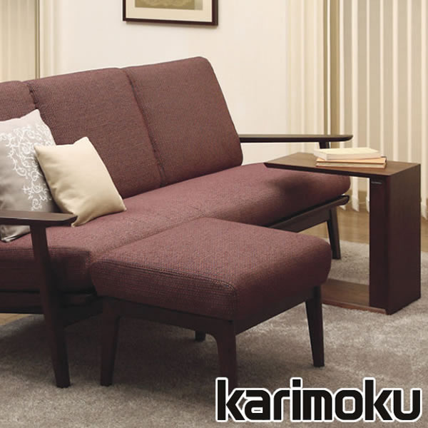 カリモク スツール WU6106