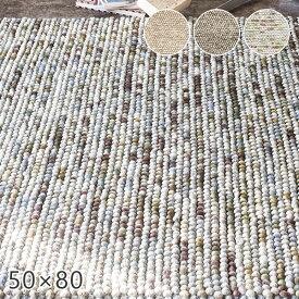 マット 玄関マット ウール ラグマット 【 太いウール糸による立体的なマット マシュー 50×80cm 】 プレーベル マット ホットカーペット対応 毛100% インド製 防炎 グレー マット