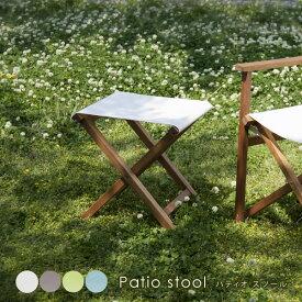 アウトドア チェア 折りたたみ パティオ スツール ガーデンチェア 折りたたみ グリーン ブルー ブラウン ホワイト 椅子 イス アウトドア ガーデンチェア