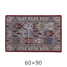 ラグ ラグマット 毛100% ブリリアント 60×90cm モリヨシ クラシックカーペット モダン ベルギー製 長方形 絨毯