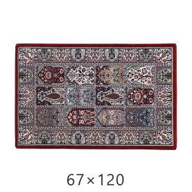 ラグ ラグマット 毛100% ブリリアント 67×120cm モリヨシ クラシックカーペット モダン ベルギー製 長方形 絨毯