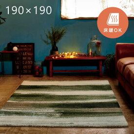 ラグ モダンデザインラグ TANOTI-1803 190×190cm モリヨシ ラグ カーペット ホットカーペット対応 床暖房対応 ナイロン サーフ 男前 ヴィンテージ 北欧 ラグ