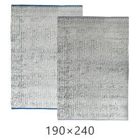 ラグ シンプルデザインラグ RAJ-1812 190×240cm モリヨシ ラグ カーペット ホットカーペット対応 床暖房対応 無地 ラグ