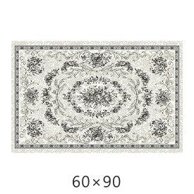 ラグ ラグマット システィーナ 60×90cm モリヨシ クラシックカーペット モダン ベルギー製 長方形 絨毯 玄関マット