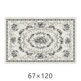 ラグ ラグマット システィーナ 67×120cm モリヨシ クラシックカーペット モダン ベルギー製 長方形 絨毯 玄関マット