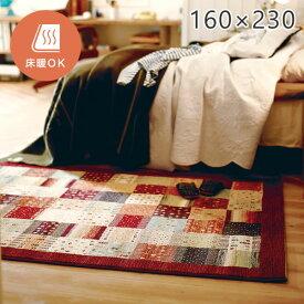 ラグ ラグマット リーズバフ 160×230cm ウィルトン織 モリヨシ ギャベデザイン ホットカーペット対応 ベルギー製 長方形 絨毯