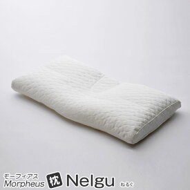 【あす楽】 枕 洗える 日本製 ねるぐ Nelgu ドクターエル モーフィアス枕 ピロー 安眠 快適 ウォッシャブル Sサイズ Mサイズ 洗える 枕 まくら