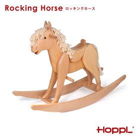 木馬 おもちゃ ロッキングホース 子供用 乗り物 室内 キッズ 幼児 木のおもちゃ 乗物玩具 お祝い プレゼント 誕生日プレゼント 出産祝い 男の子 女の子 クリスマス 馬 木馬