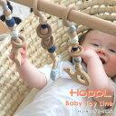 木のおもちゃ おしゃれ 北欧 シンプル ホップル ハンギングトイ プレゼント 出産祝い 男の子 女の子 赤ちゃん 1歳 2歳 ギフト 動物 さかな コットン 知育玩具 玩具 木のおもちゃ