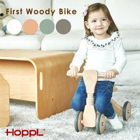 トレーニングバイク チャレンジバイク ファーストウッディバイク 自転車 乗り物 子ども用 木製 1歳 誕生日 プレゼント ギフト お祝い 男の子 女の子 バイク 乗物玩具